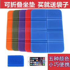 WWAGO portable outdoor folding seat cushion mountaineering moisture pad ultra light bath foam floor mat small cushion