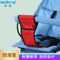 Baby stroller anti-skid front guardian umbrella legs cross-block with stroller accessories armrest cloth front legs extended seat belt