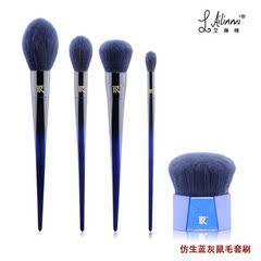 艾琳咪\ailinmi星耀蓝色5只套刷仿灰鼠毛柔软舒适面部化妆刷包邮
