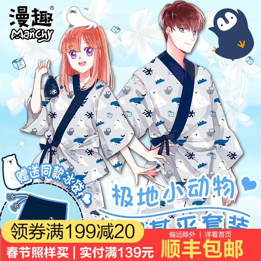 漫趣和风浴衣二次元卡通周边甚平家居服套装羽织日式男女动漫睡衣