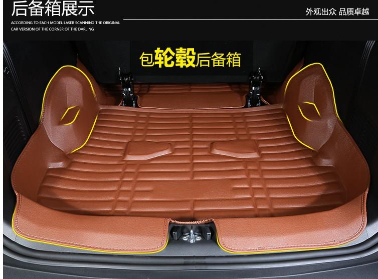 长安欧尚/欧诺A800长安凌轩七座专用单个后备箱垫后尾箱垫子防水