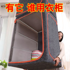 Clothes storage box fabric storage box Oxford cloth steel frame clothing storage box wardrobe storage box folding bag