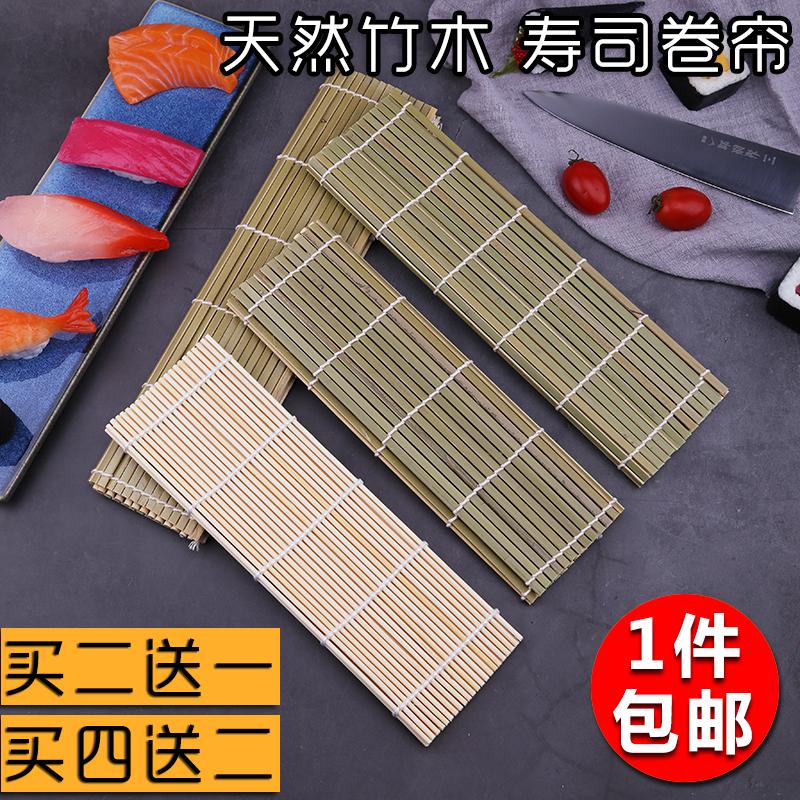寿司卷帘竹帘青皮寿司帘24cm27cm30cm紫菜包饭工具模具海苔料理帘