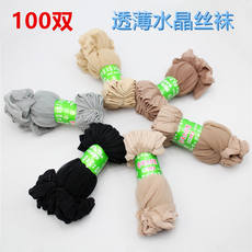 50 pairs of short socks ladies summer crystal stockings thin section ice silk anti-hook silk skin wear disposable 100 wholesale