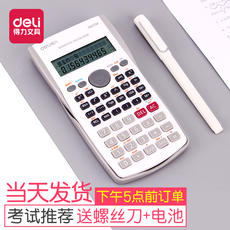 Effective scientific calculator Student multi-function function calculator Financial calculator Large button Calculator Special exam for engineering exams High school exam computer for junior high school