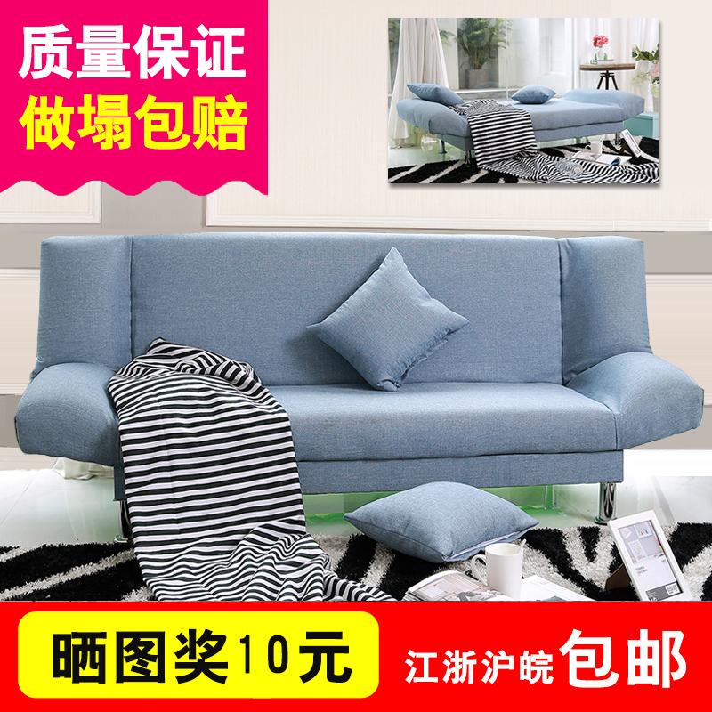 小户型多功能简易沙发床出租房 店面可折叠沙发双人1.5三人1.8米