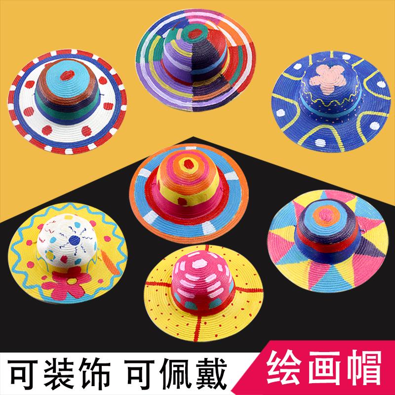 儿童绘画草帽diy涂鸦幼儿园墙面装饰画创意手工美术材料彩绘帽子图片