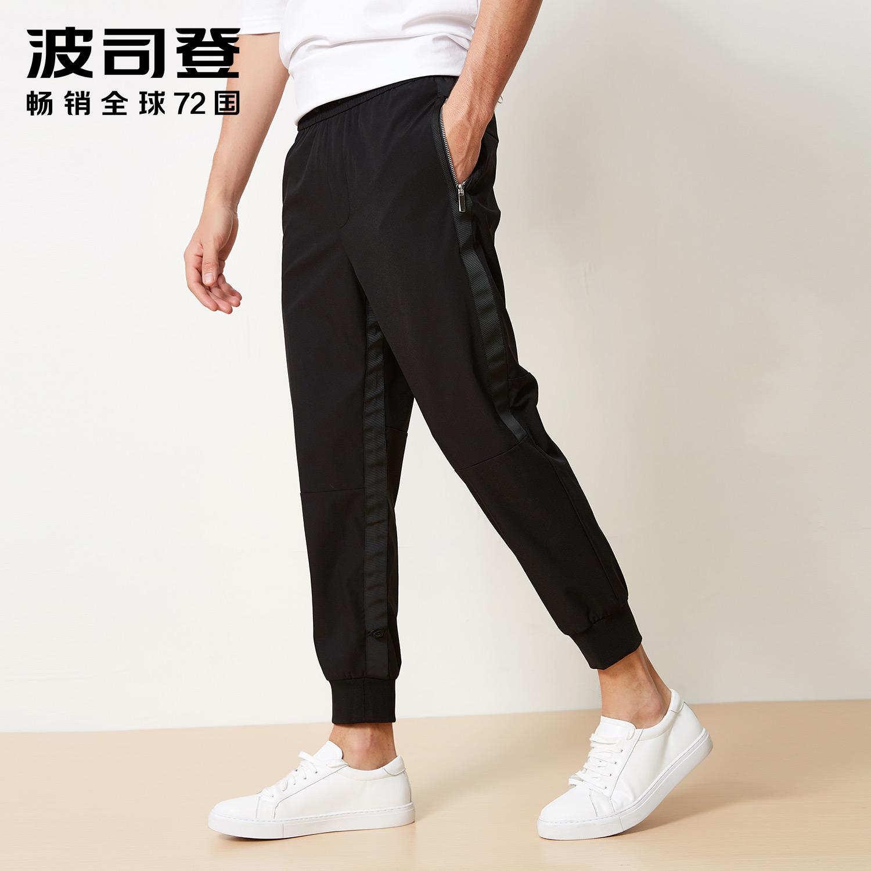 波司登2018春夏新品男舒适休闲宽松时尚九分裤小脚裤潮B80916071