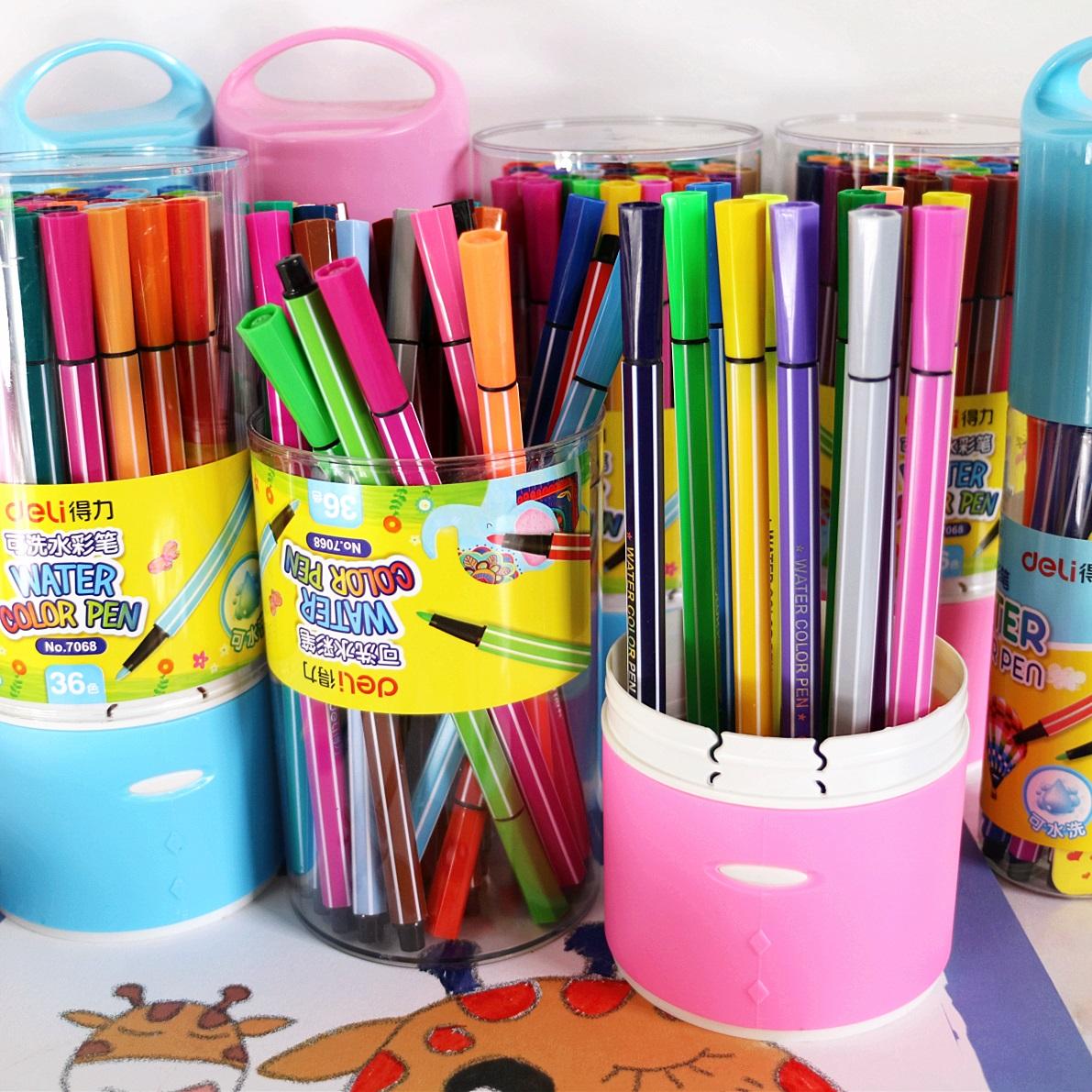 得力水彩笔36色彩色笔儿童幼儿彩笔画笔无毒可水洗24色水彩笔套装