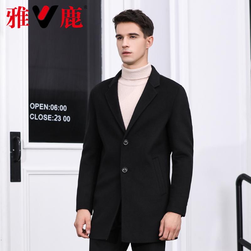 雅鹿毛呢大衣男士商务休闲英伦风修身青年双面尼韩版帅气妮子衣服