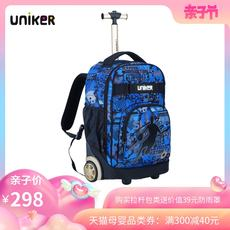UNIKER Trolley School Bag Junior High School Student Male 6-12 Year Old School Student Backpack Child Travel Girl