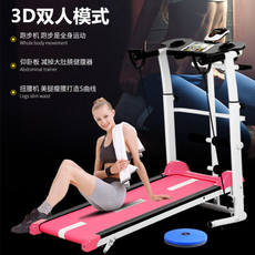 Treadmill household models small female weight loss walking machine indoor ultra-quiet simple flat folding gym dedicated