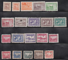 Liberated Area Stamps 20 New and Old Mixed Pictures are for reference only