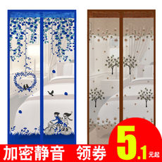 Summer mosquito curtain magic screen screen partition curtains magnetic fabric bedroom soft screen door punch-free encryption home
