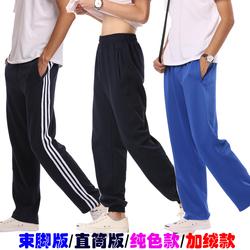 男女蓝色运动裤纯色校服裤灰色校裤初中高中学生长裤厚款直筒加肥