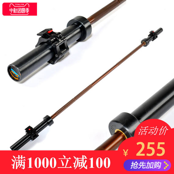 Masi 2.2/1.8 meter barbell straight rod Aoliang bearing spring steel bar bell game with pike rod OB86