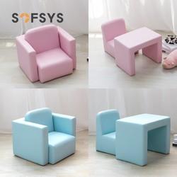 SOFSYS儿童沙发小沙发座椅男孩女孩可爱单人榻榻米懒人宝宝沙发椅