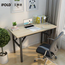Ifold folding table computer table desktop table home simple desk makeup table dormitory desk multifunctional
