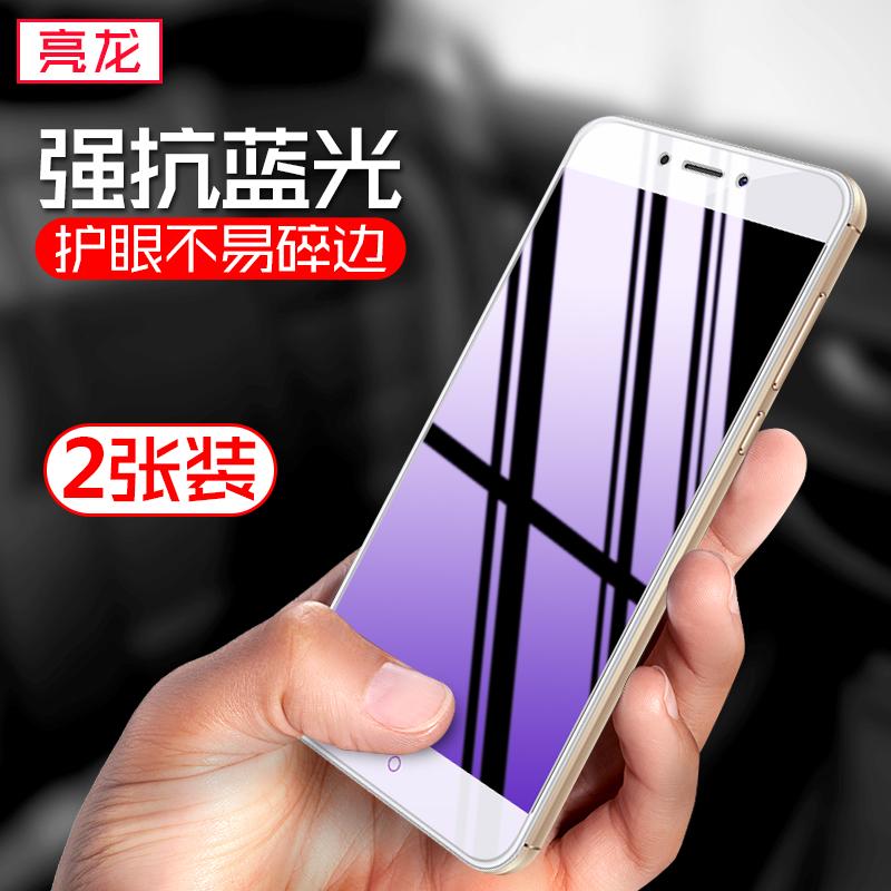 奇酷360N4S钢化膜n4a手机n5s骁龙版抗蓝光青春版F4防摔防指纹贴膜