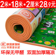 Baby baby child crawling mat thick moisture-proof climbing mat foam mat game environmental home living room oversized