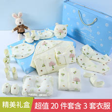 Baby clothes cotton summer newborn gift set autumn and winter newborn newborn full moon baby maternity supplies