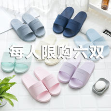 Slipper female summer indoor bathroom shower anti-slip home soft bottom couple home sandals and slippers male summer home Korean version