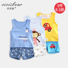 Qi Qi bear baby summer baby vest suit baby clothes summer cartoon cotton short-sleeved vest two sets