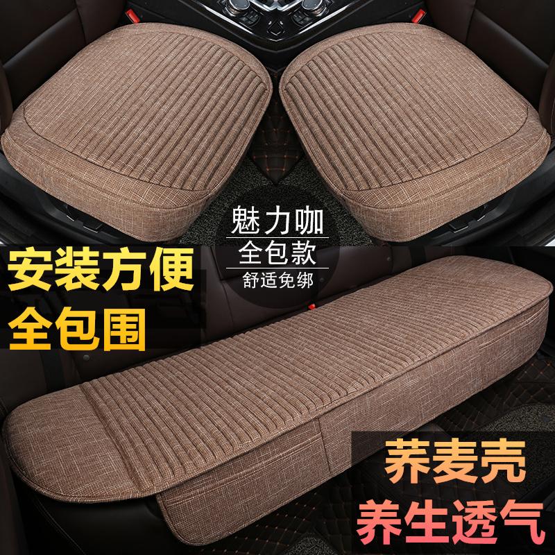 汽车坐垫单片无靠背三件套秋冬全包四季座垫小方垫养生荞麦壳车垫