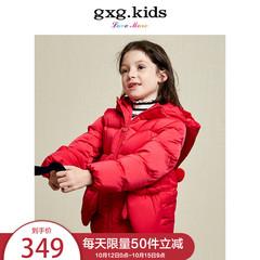 专柜新款gxg kids童装18冬装圣诞帽红色外套女童羽绒服KA211525G