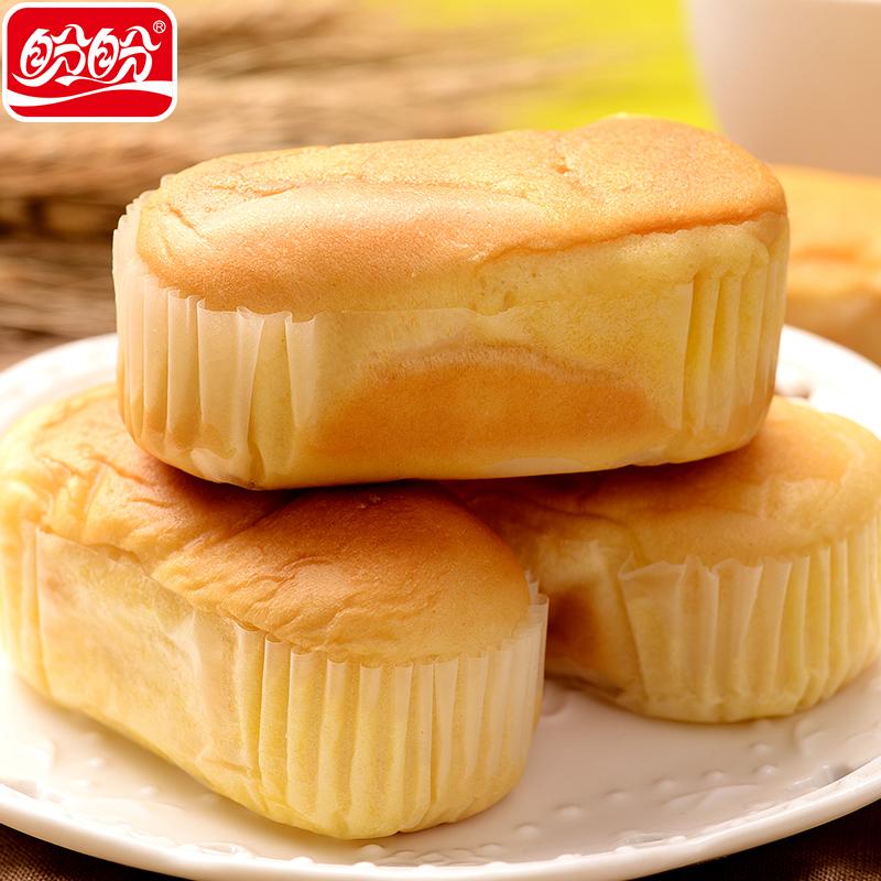 盼盼法式软面包零食2640g早餐食品零食糕点面包休闲小面包整箱可领取领券网提供的5元优惠券