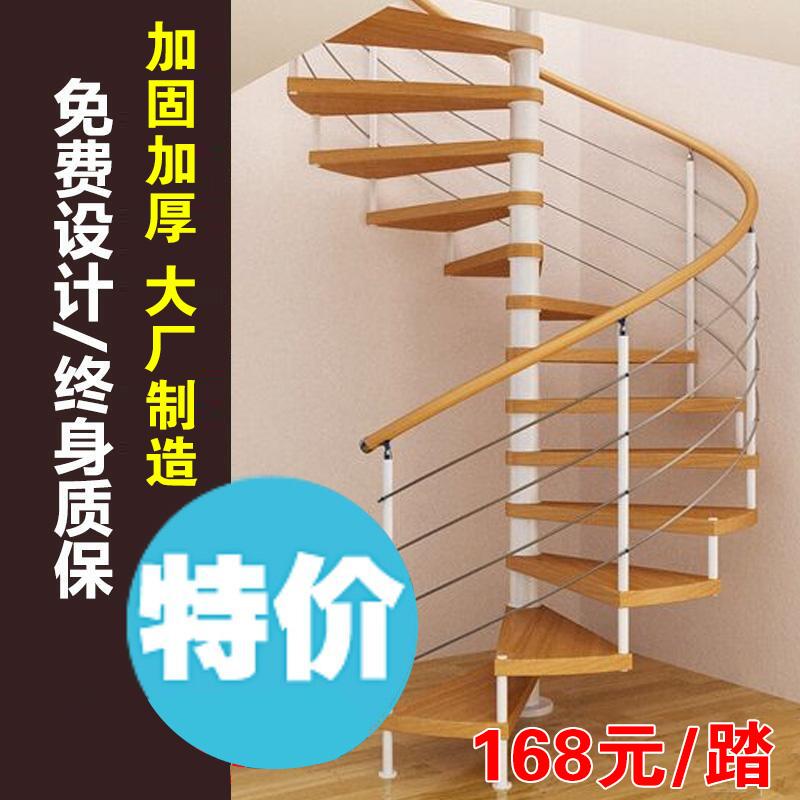 加固加厚定制斜梁楼梯阁楼复式整体楼梯旋转楼梯室内外钢木楼梯