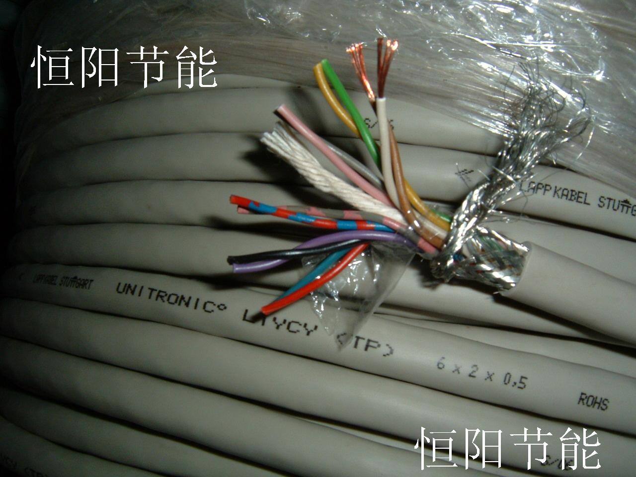 德国缆普UNITRONIC LiYCY(TP) 12芯0.5平方双绞屏蔽线 数据传输缆