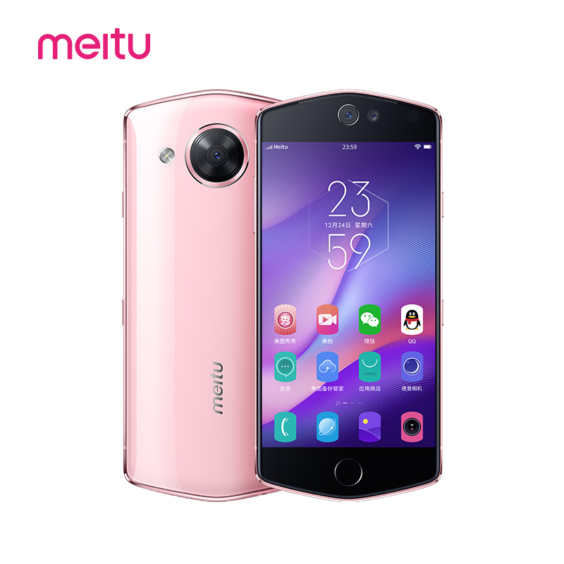 【立减400元12期免息】Meitu/美图 M8S标准版美颜自拍手机