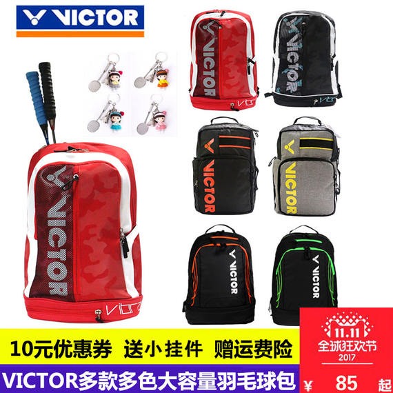 Victory badminton bag 2018 new genuine victor single shoulder bag 3 sticks men and women sports bag
