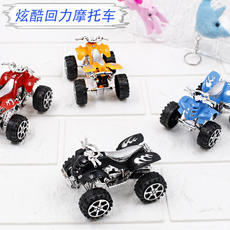 Pull back motorcycle mini four-wheel off-road motorcycle night market stall children's small toy car new