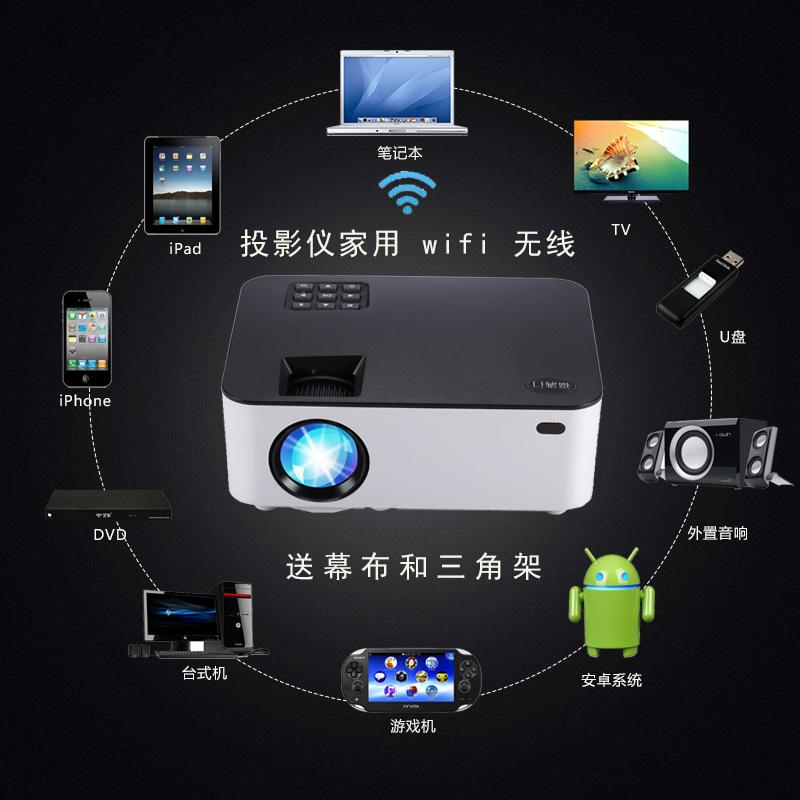 福满门 投影仪 家用小型安卓手机无线wifi投影机智能3D高清1080p