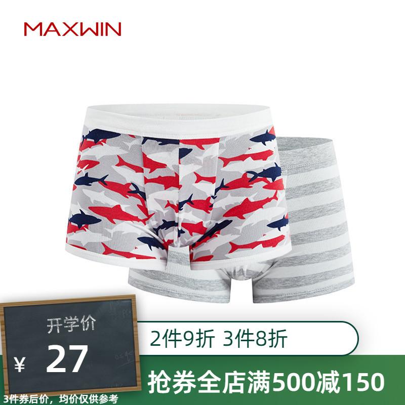 马威内裤男童秋季棉质平角裤2条包内裤裤头男宝宝中童191378203