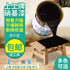 Shanggong brand nitrocellulose lacquer wood lacquer furniture wood door railing lacquer matt / bright white black varnish