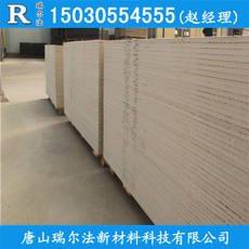 Lightweight partition board calcium silicate board 6mm partition wall calcium silicate board