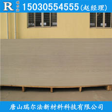 Partition partition wall panel light calcium silicate board kitchen partition bathroom partition calcium silicate board light partition board