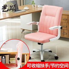 Geisha computer chair home swivel chair lazy seat modern minimalist office chair casual leather chair esports game chair