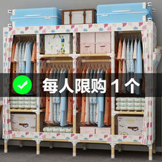 Wardrobe simple cloth wardrobe solid wood reinforced cabinet Oxford cloth double simple modern economic storage assembly