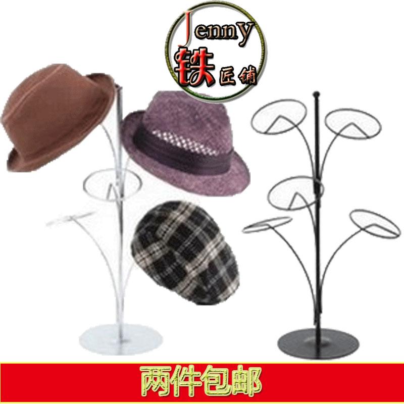 铁艺帽子架子欧式挂架展示架收纳家用儿童创意落地帽托帽撑放帽子