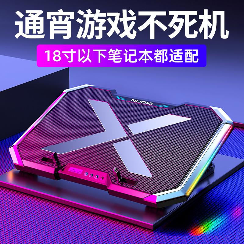 惠普3暗影精灵5 plus 17.3寸15.6笔记本电脑散热器4代pro底座air
