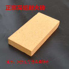 High alumina refractory brick High temperature resistant 1400 degree kiln brick Standard brick two piece brick pot stove top fire brick