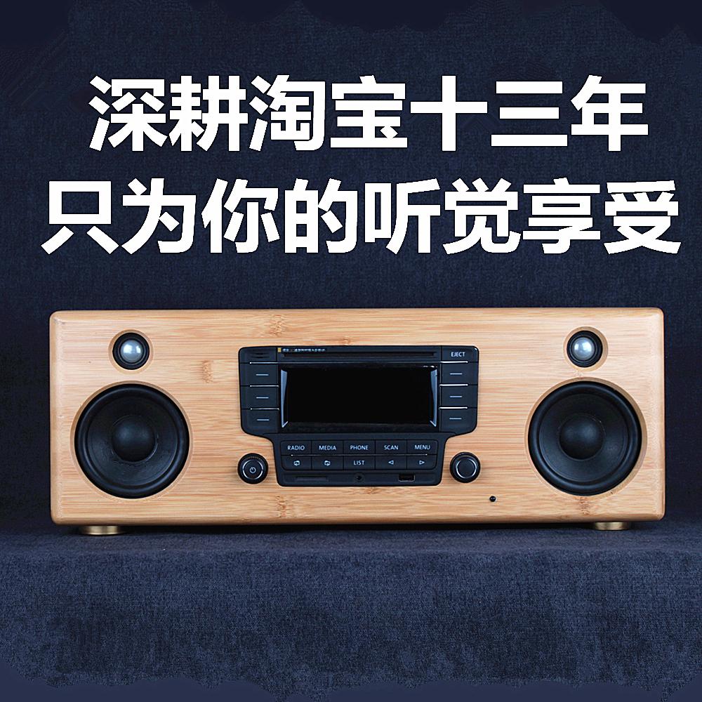 高保真发烧组合音响收音机胎教hifi英语学习cd播放机家用cd机蓝牙