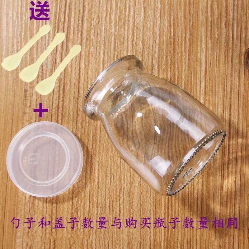 酸奶杯带盖玻璃家用布丁瓶子包邮可爱分杯耐高温牛奶瓶便携式杯子