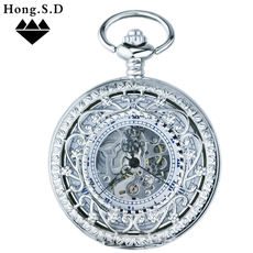 Secret Garden Automatic Mechanical Pocket Watch Vintage Old Shanghai Flip Carved Openwork Couple Table Sweater Chain