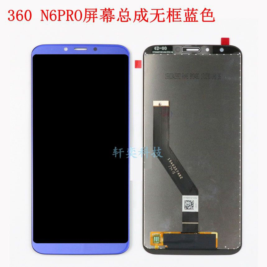 360手机 N4A n4S屏幕总成 vizza显示屏带框 N6pro F4S N5触摸原装