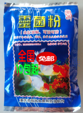 10 packs from aquarium fish tank fish medicine powder powder universal fish medicine sterilization water can prevent treatment 90g water purification agent